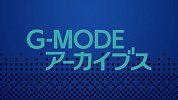 G-MODE reveals five new titles for their G-MODE Archives lineup