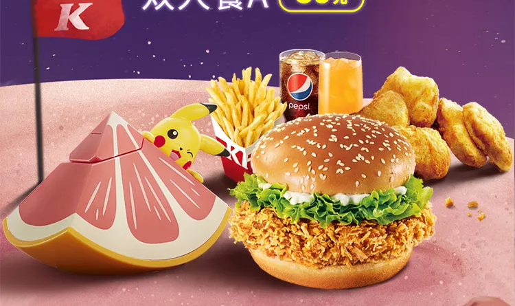 KFC China announces Pokemon collab set for May 23rd, 2020 launch